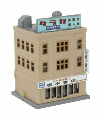 ROKUHAN Z-scale S032-2 Commercial Building B 1 From japan