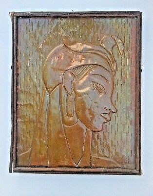 Egyptian Nubian Princess Copper Relief Wall Hanging Vintage Egypt Queen