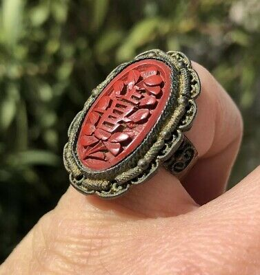 Antique Old Chinese Export Red Cinnabar Ornate Floral Adjustable Ring #2