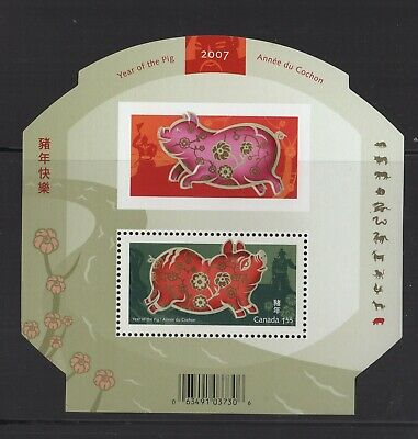 Canada No 2202, Chinese Lunar New Year Of The Pig , Mint Nh