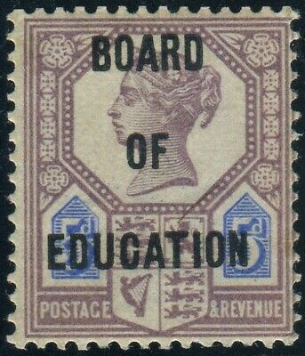 Sg O81 5d Dull Purple & Blue OVPT B of E.  A fine mounted mint with certificate