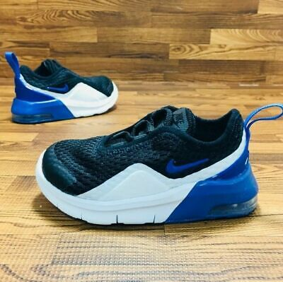 Size 3 Nike's cd2654