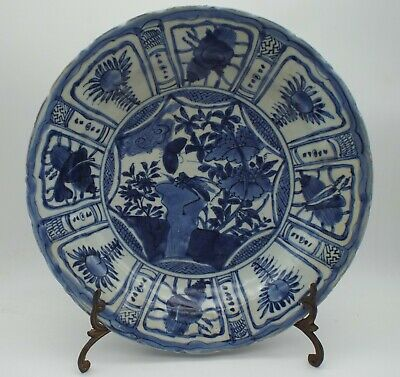 Antique Chinese Ming Dynasty Kraak Charger Circa 1635-1644
