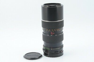 Mamiya SEKOR ZOOM ULD C 105-210mm f4.5 Lens For 645 Excellent++!