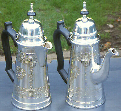 Pair Cafe Au Lait Pots - Silver Plated - Vintage - Chased