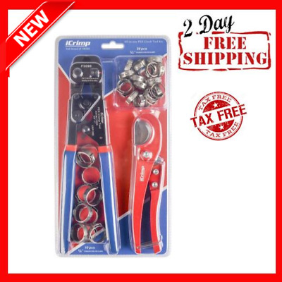 Universal All in One PEX Cinch Tool w/ Removing Function Durable