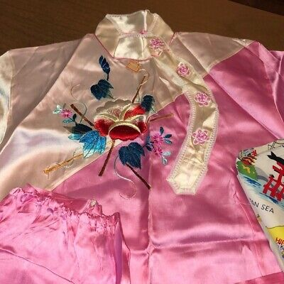 NWT Vintage Japanese Pink Embroidered Handmade Ceremonial Satin Pant Suit Kimono
