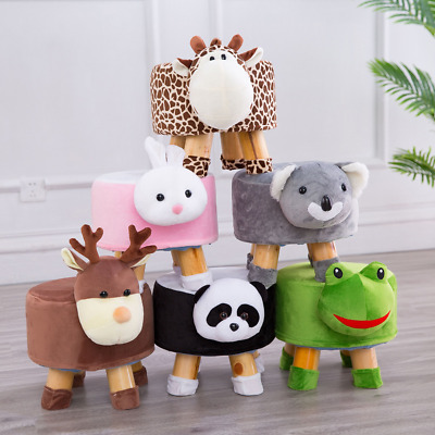Animal Footstool Ottoman Footrest Cover Stool Foot Cover Rest Small Chair Cover