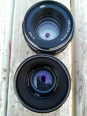 Helios 44-2 58 mm f/2 M42 Boke Lens for Pentax, Zenit