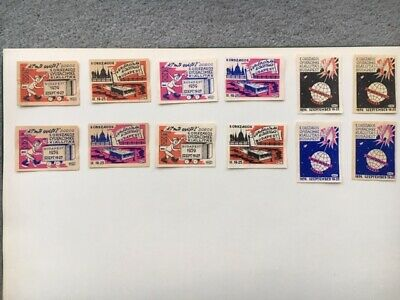 """Matchbox Labels Hungary Very Old Vintage """" Budapest 1959"""" Complete Set Of 12"""