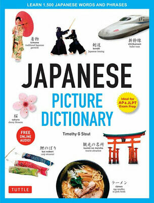 NEW Japanese Picture Dictionary By Timothy G. Stout Hardcover Free Shipping