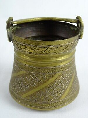 Old Islamic Mamluk Syrian Inlaid Brass Pot with Handle Syrian Silver & Copper
