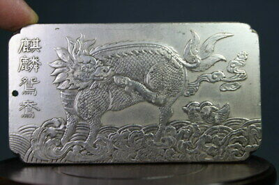 Collectable Decor Chinese Miao Silver Carved Kirin & Mandarin Duck Noble Pendant