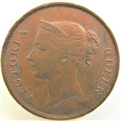 1845 STRAITS SETTLEMENTS VICTORIA,1 Cent, grading Abouy VERY FINE.