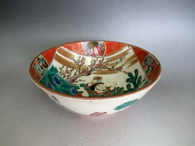 Japanese old Kutani ware bowl/ very nice hand-painting/ middle size/ 8888