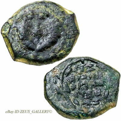 Judah Aristobulus Time of Jesus Christ  Ancient Holy Land Coin Prutah Jerusalem