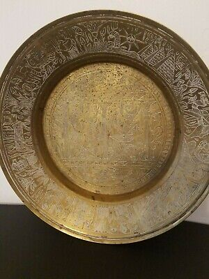 Brass  Antique  Plate  from  Egypt 1920-1940