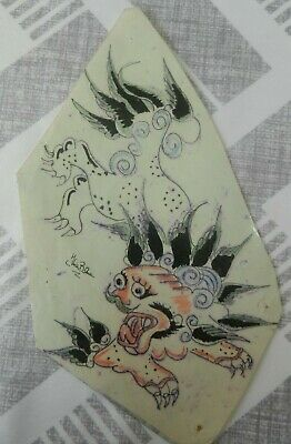 vintage hand drawn & coloured tattoo flash scrap THE BLUE not machine