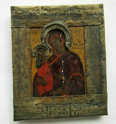 Antique Russian Orthodox Hand Painted Icon Wooden Brass Oklad 4 x 3.5 inches