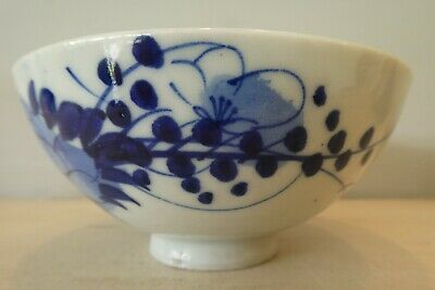 Antique Oriental Pearlware Glaze Blue White Rice or Tea Bowl - Chinese Japanese