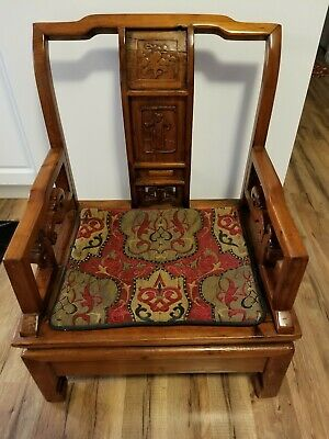 Vintage Fine Carved Walnut Chinese/Asian Money Chair