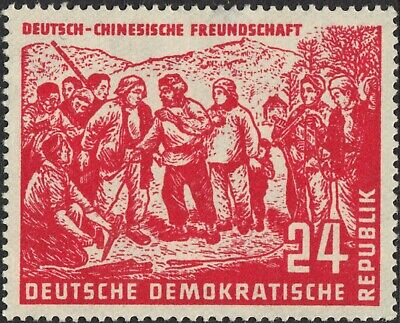 Germany (East) 1951 24pf Red Friendship with China MH
