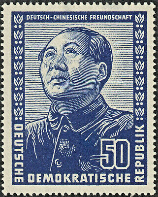 Germany (East) 1951 50pf Blue Friendship with China Mao Tse-Tung MH