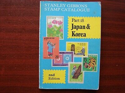 Stanley Gibbons vintage stamp catalogue No 18 Japan & Korea 2nd edition 1984