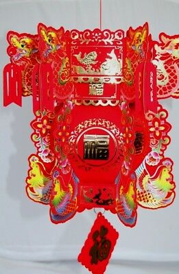 Large Red & Gold Dragon Hanging Chinese Lantern Card and Felt