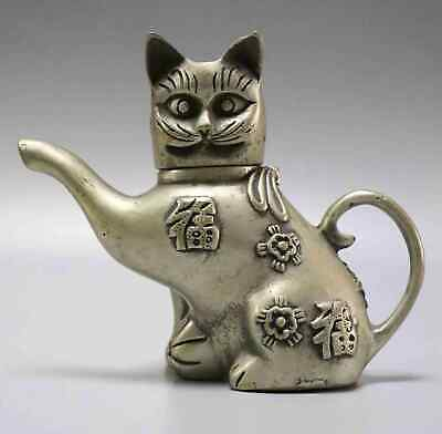 Handwork Ancient Miao Silver Hand Carved Lovely Kitten Unique Exquisite Tea Pot