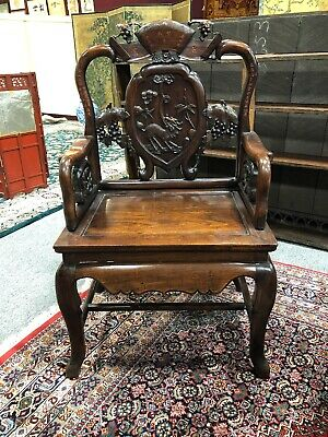 Antique Chinese Qing Carve Wood Armchair Scroll Design 19th century