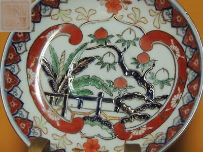 Chinese Saucer blue red green gold marked Qianlong peach tree cobalt 18th 19th