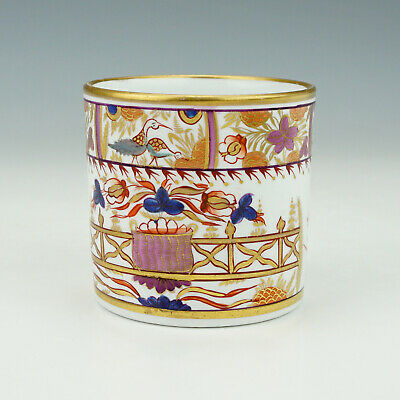 Antique Early English Porcelain - Japanese Imari Inspired Cup - Early!
