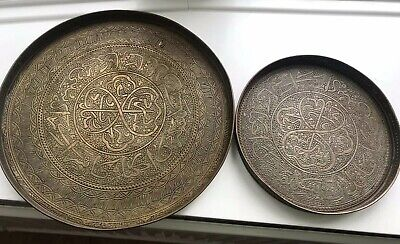 2 Antique Persian/Islamic/Arabic? Brass And Wood? Trays