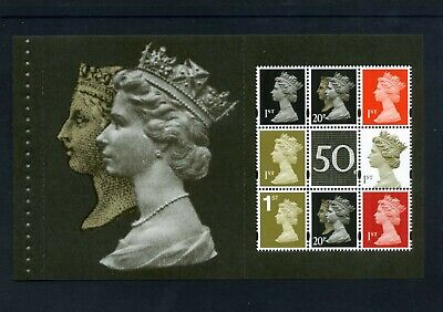 GB 2017 Booklet pane MACHIN DEFINITIVE ANNIVERSARY  SG 1668sb  MNH / UMM FV£4.60