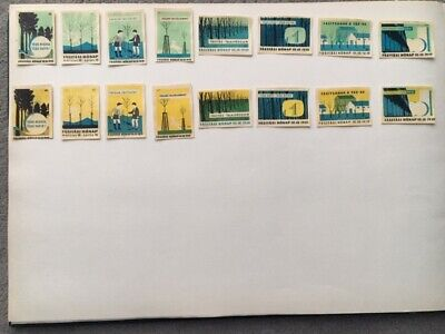 """Matchbox Labels Hungary Very Old Vintage """"Trees""""  Complete Set Of 16"""