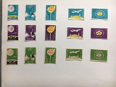 """Matchbox Labels Hungary Very Old Vintage """"Fly"""" Set Of 15"""