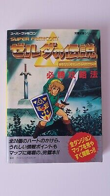 LEGEND OF ZELDA Kamigami no Triforce Guide