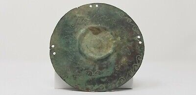 Etruscan Bronze Shield Boss Ancient with Lovely Incised Patterns Roman Greek Old