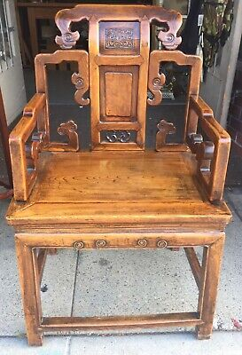 Antique Carved Chinese Throne Chair
