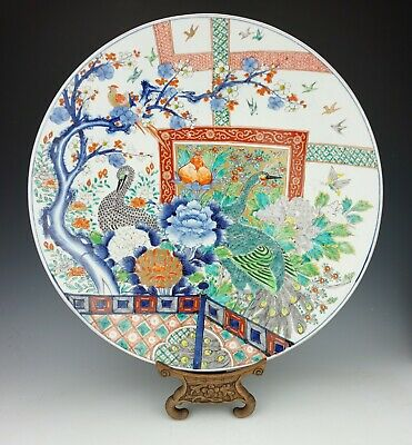 Antique Japanese Imari Porcelain - Huge Peacock Painted Charger - Lovely!