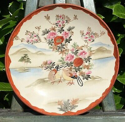 Old Vintage Antique Japanese Imari Kutani Plate Bird & Blossom Signed