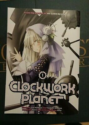 Clockwork Planet V.1 Manga. Loot crate exclusive cover. New.