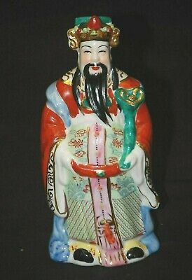 Vintage Chinese Asian Bearded Man Figurine Multi-Color w Gold Accents Shelf Decr