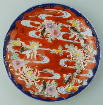 Antique Oriental Porcelain : Unusual China hand painted - Fish Saucer C.19thC