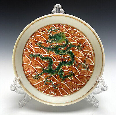 Antique Chinese Qing Yongzheng MK Green Dragon Over Coral Ocean Porcelain Plate