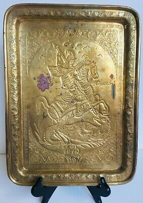 BEAUTIFUL 1900's  QUALITY ANTIQUE PERSIAN QAJAR ISLAMIC HAND CHASED BRASS TRAY