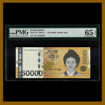 South Korea 50000 (50,000) Won, 2009 P-57 PMG 65 EPQ Unc