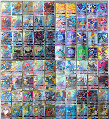 100/120/200PCS  TAG TEAM+GX Ultra Beast TCG Pokemon Cards for kids Gifts RARE