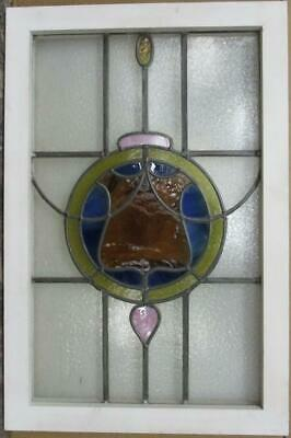 "MIDSIZE OLD ENGLISH LEADED STAINED GLASS WINDOW Circular Abstract 19.5"" x 29.75"""